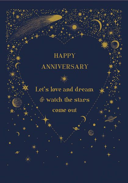 Let's Love and Dream Anniversary Card