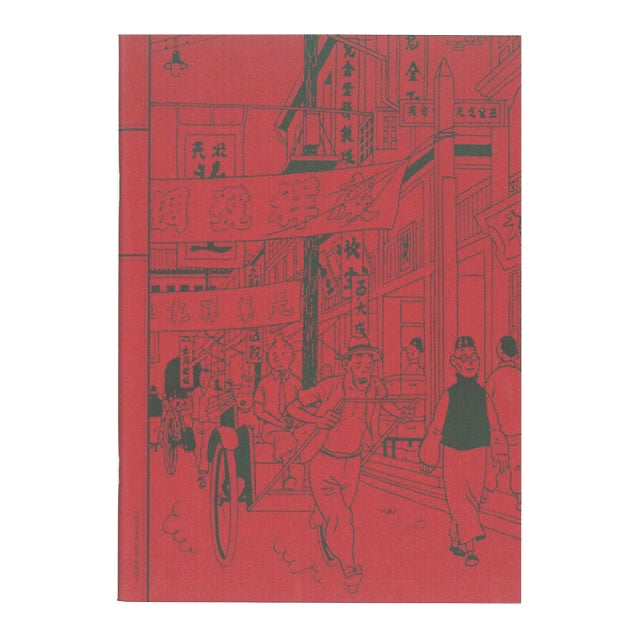 Tintin Shanghai Notebook