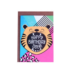 Shouting Tiger Birthday Card