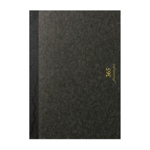 A6 Black Japanese Paper Notebook
