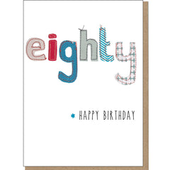 80th Birthday Card - Patchwork (For Him)