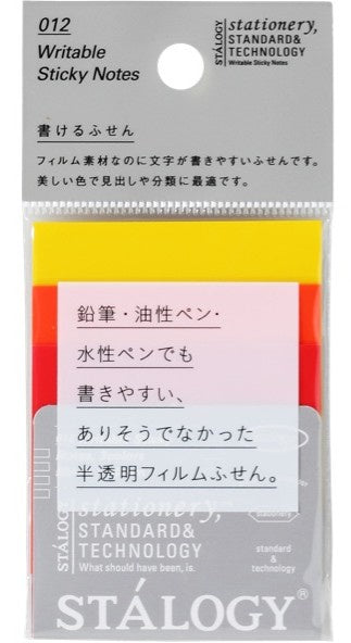 Writable Sticky Notes Red Orange Yellow