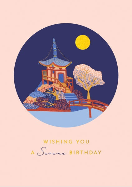 Serene Birthday Card