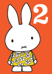 Miffy Number Two Birthday Card