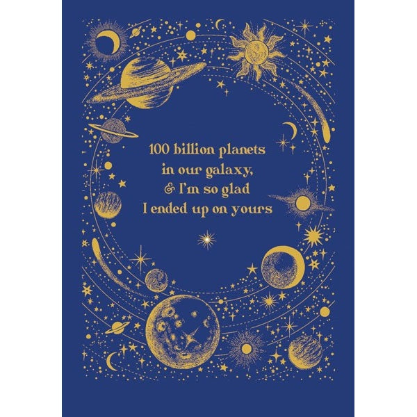 100 Billion Planets Valentine's Day Card