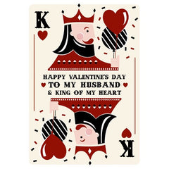 King of my Heart Valentine's Day Card