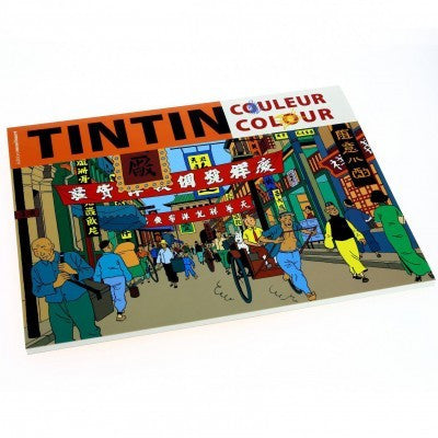 Tintin Colouring Book- Orange Cover