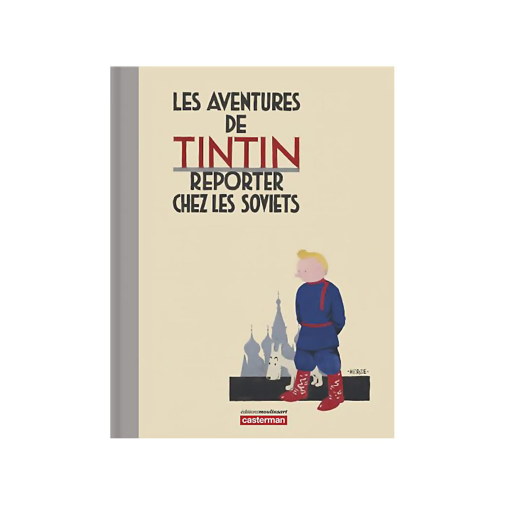 Tintin Reporter Chez Les Soviets Limited Edition Bookes Soviet