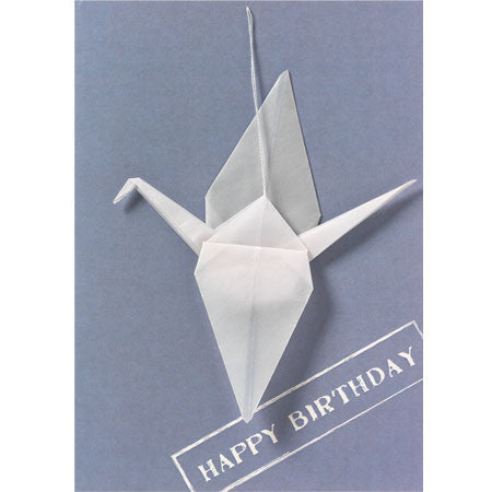 Happy Birthday Crane Card