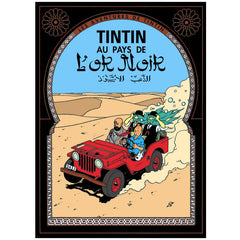 Land of Black Gold Tintin Poster