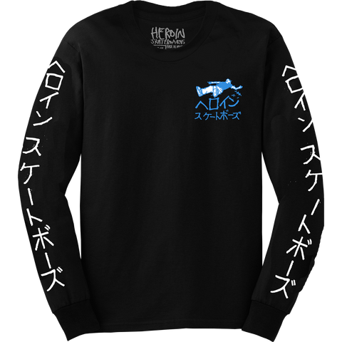 NIHONGO LONG SLEEVE TEE