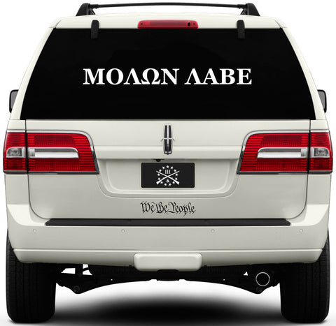 Molon Labe Window Decal - ΜΟΛΩΝ ΛΑΒΕ - Style 2