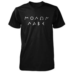 Molon Labe Shirt - Greek Text - Black with White