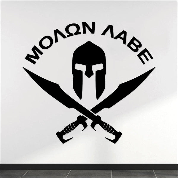 Molon Labe Wall Decal - Spartan Helmet & Swords