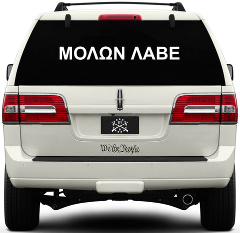 Molon Labe Window Decal - ΜΟΛΩΝ ΛΑΒΕ