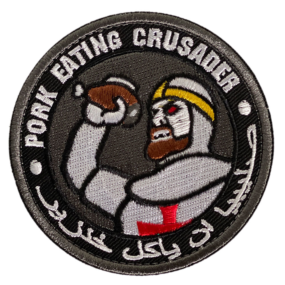 Pork Eating Crusader Embroidered Velcro Patch