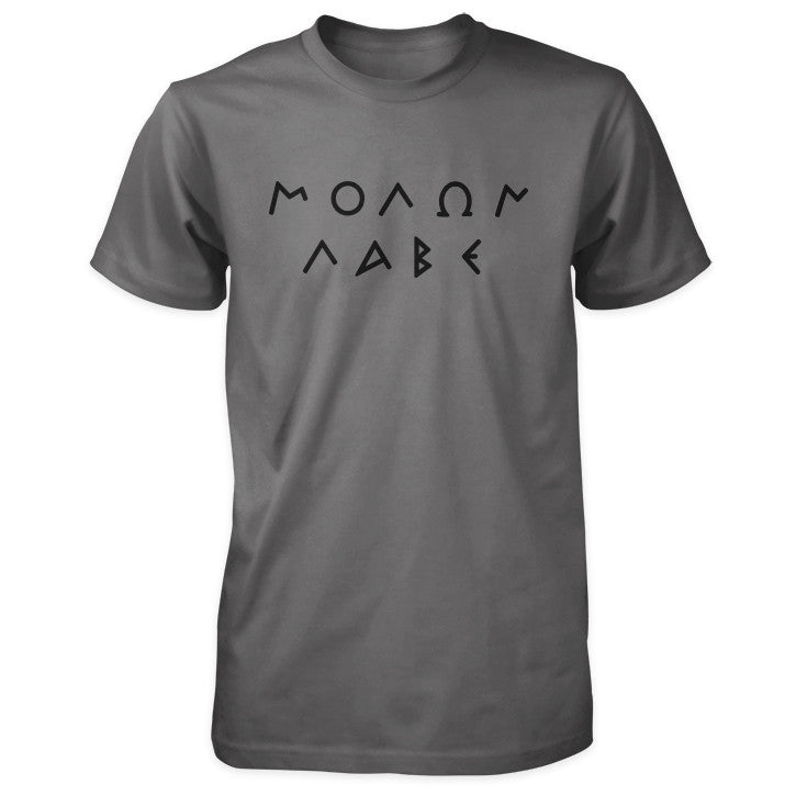 Molon Labe Shirt - Greek Text - Charcaol