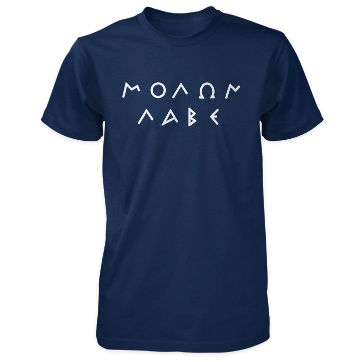 Molon Labe Shirt - Greek Text - Navy with White