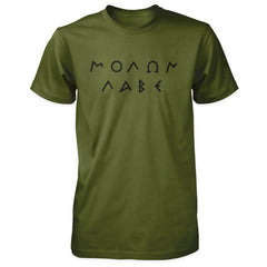 Molon Labe Shirt - Greek Text - Olive with Black