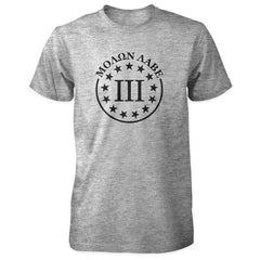 Molon Labe Shirt - III Percenter & 13 Stars - Sports Grey