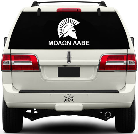 Molon Labe Window Decal - Spartan Helmet & Greek Phrase