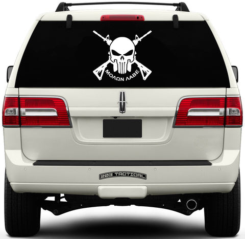 Molon Labe Window Decal - Crossed AR-15s & Skull