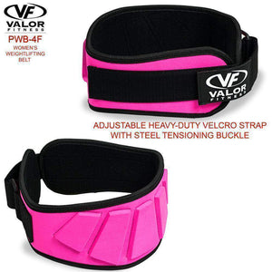 Valor PWB-4F-XXS Xtra Xtra Small Power Weightlifting Belt Ladies - FitnessGearUSA.Com