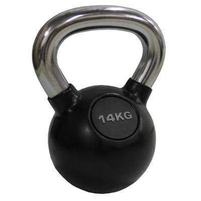 Valor Fitness Chrome Kettle Bell 35lb CKB-35 - Fitness Gear