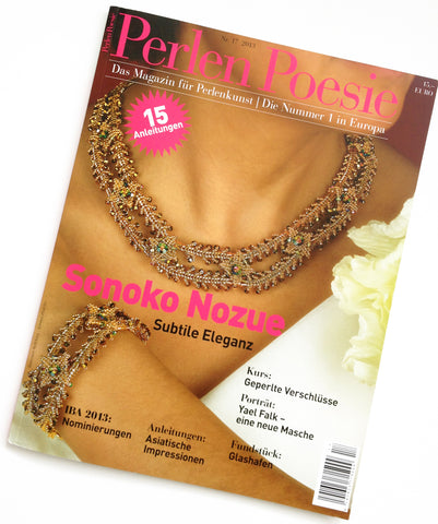 perlen poesie no 17 cover