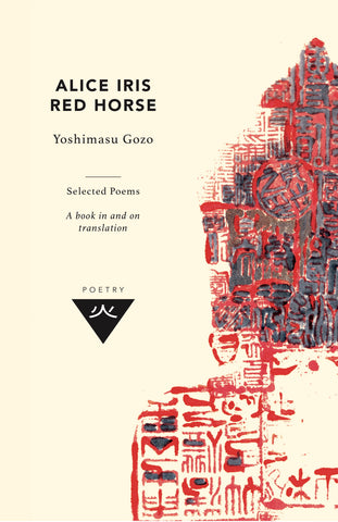 Alice Iris Red Horse by Yoshimasu Gozo