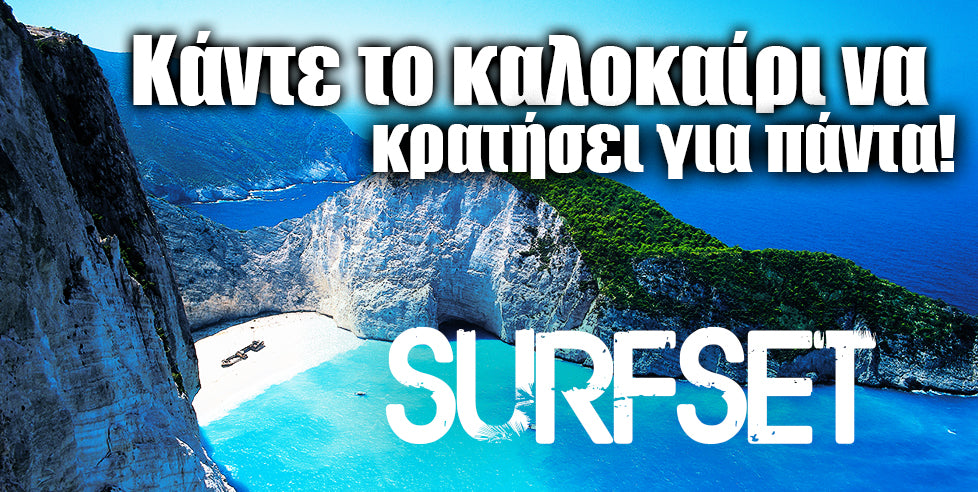 SURFSET Greece