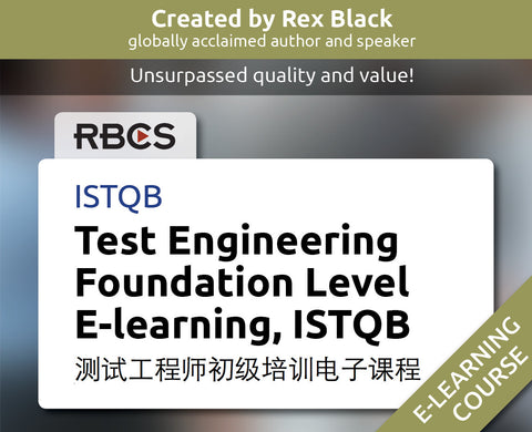 ISTQB Test Engineering Foundation Level E-learning, ISTQB测试工程师初级培训电子课程