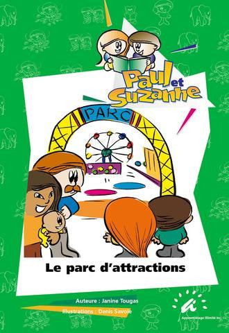 Le parc d'attractions