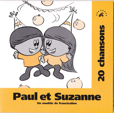 Replacement CD - 20 Paul & Suzanne songs