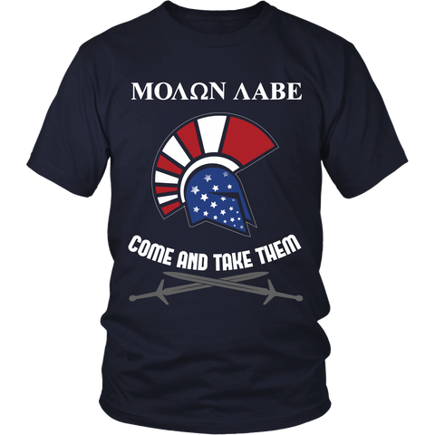 Molon Labe - Come and Take Them - Front Design