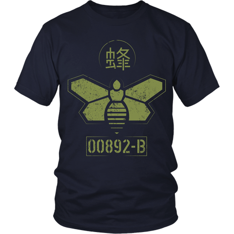 Breaking Bad Inspired - Methylamine (Green) - Front Design