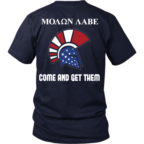 Molon Labe - Come and Get Them - Back Design