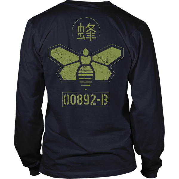 Breaking Bad Inspired - Methylamine (Green) - Back Design
