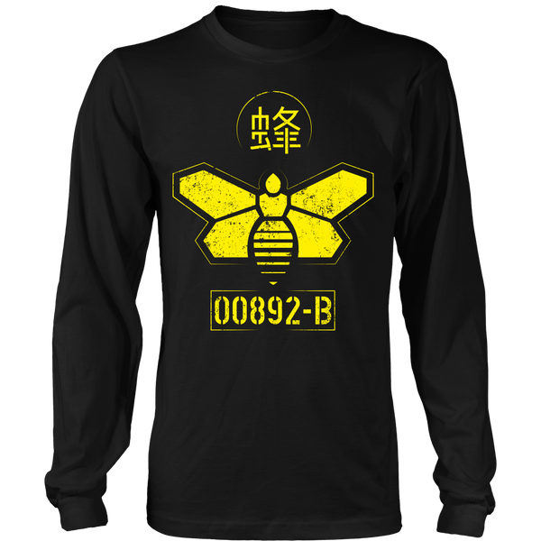 Breaking Bad Inspired - Methylamine (Yellow) - Front Design