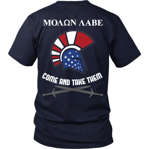 Molon Labe - Come and Take Them - Back Design