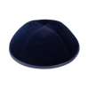 IKIPPAH NAVY VELVET W/ LEATHER RIM YARMULKE