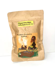 Ethiopian (Sidamo) Green Coffee Beans (14oz)