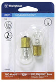 21 Watt S8 Incandescent Low Voltage Light Bulb