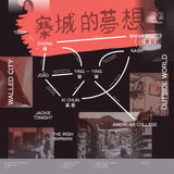 KWC 92 - Dream of the Walled City O.S.T. repress - LP - LIES027