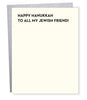 Jewish Friend Letterpress Card