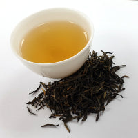 Beautiful Golden Eyebrow - Jin Jun Mei - Maitea
