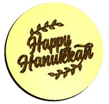 Happy Hanukkah #2 Wax Seal Stamp