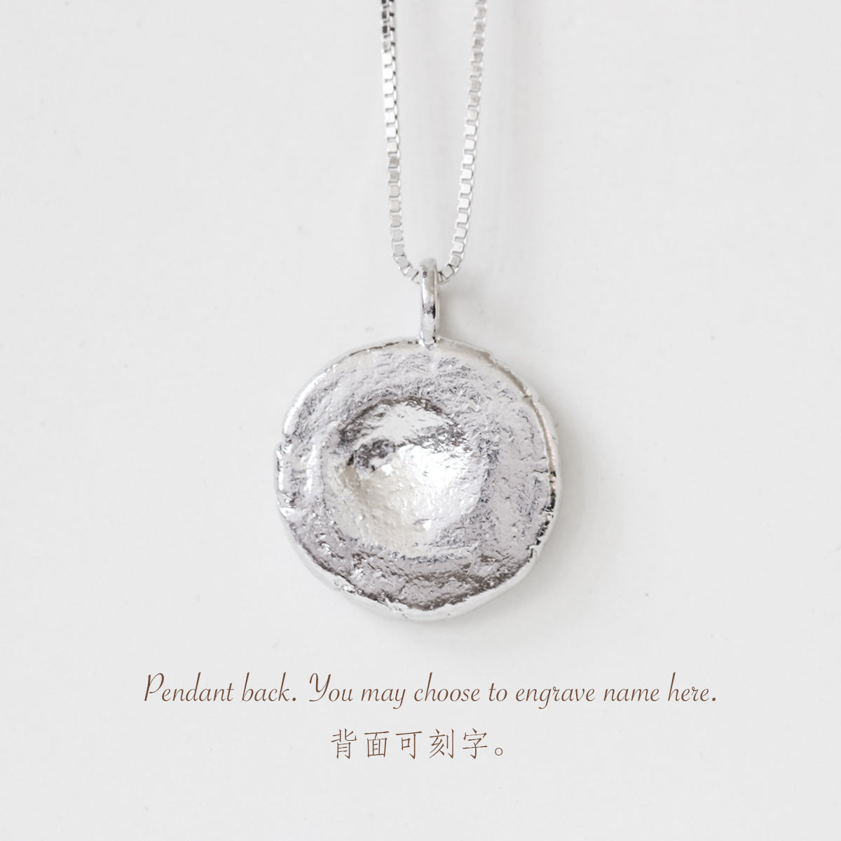 Strength Comes From Within - Empowerment Diamond Silver Necklace