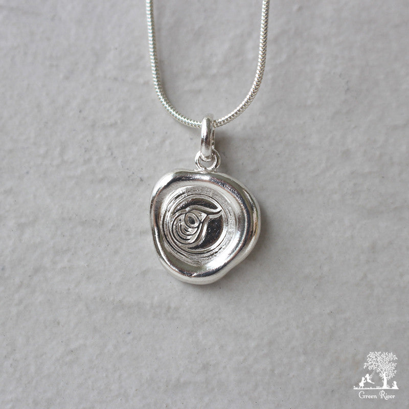 Sterling Silver Wax Seal Necklace - Initial Monogram T