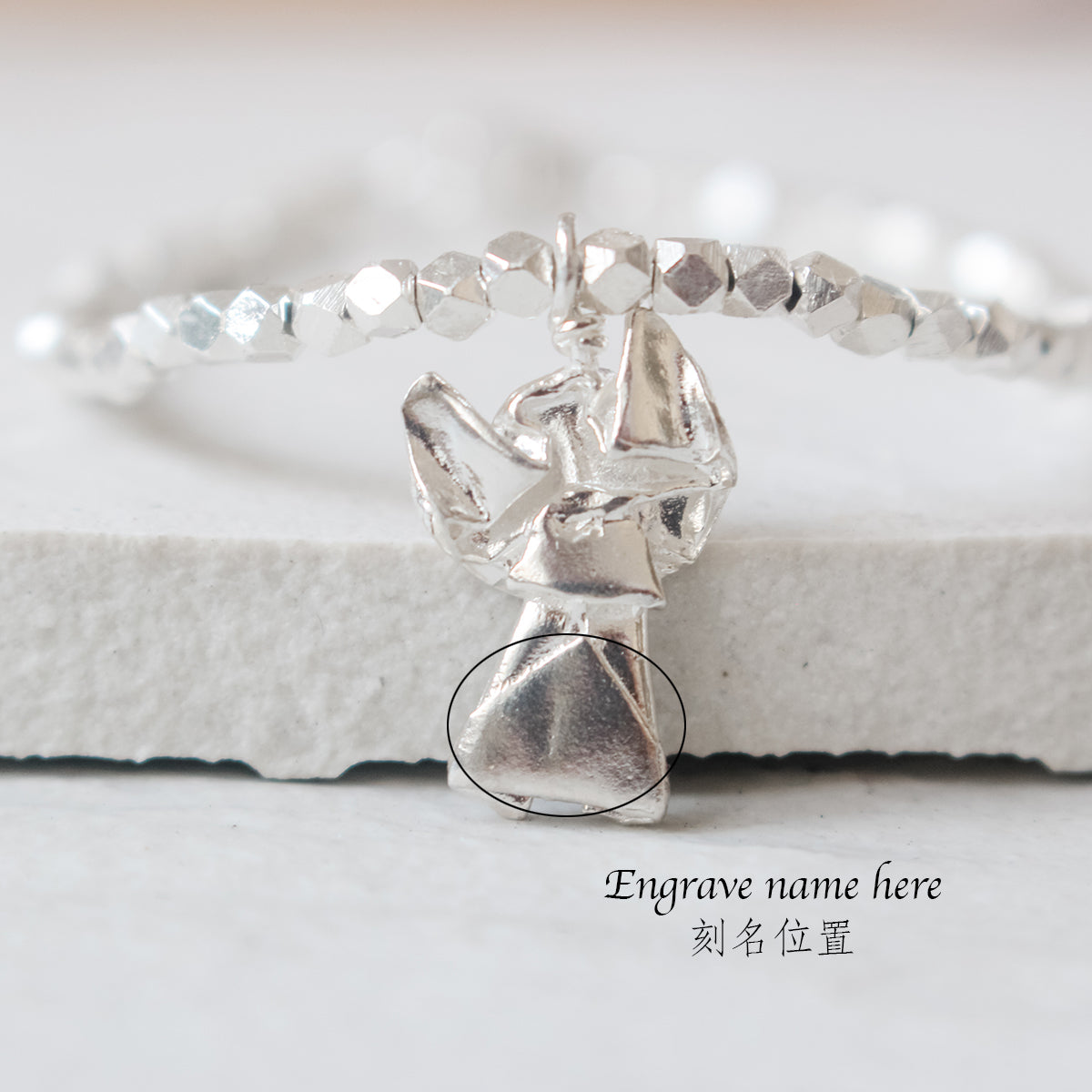 925 Silver Origami Cat Bracelet | Cat Jewelry | Engrave Jewelry